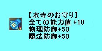 d0114936_18575214.jpg