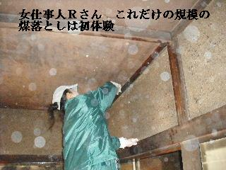 火災現場の修復作業_f0031037_19365773.jpg