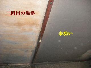 火災現場の修復作業_f0031037_19372077.jpg