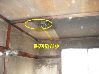 火災現場の修復作業_f0031037_19375169.jpg
