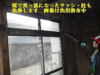 火災現場の修復作業_f0031037_19381272.jpg