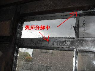 火災現場の修復作業_f0031037_19382189.jpg