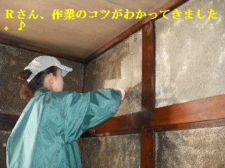 火災現場の修復作業_f0031037_1939177.jpg