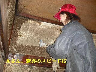 火災現場の修復作業_f0031037_1939531.jpg