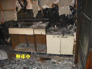 火災現場の修復作業_f0031037_19404193.jpg