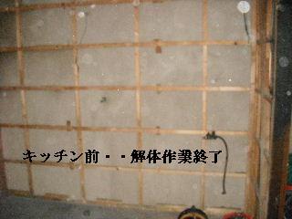 火災現場の修復作業_f0031037_19405489.jpg