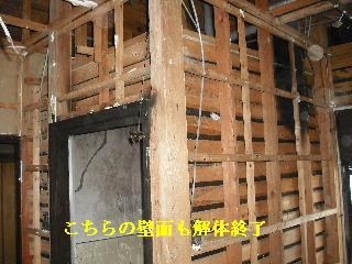 火災現場の修復作業_f0031037_1940786.jpg