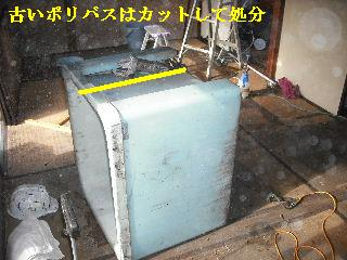 火災現場の修復作業_f0031037_19412462.jpg