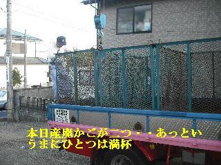 火災現場の修復作業_f0031037_19413729.jpg