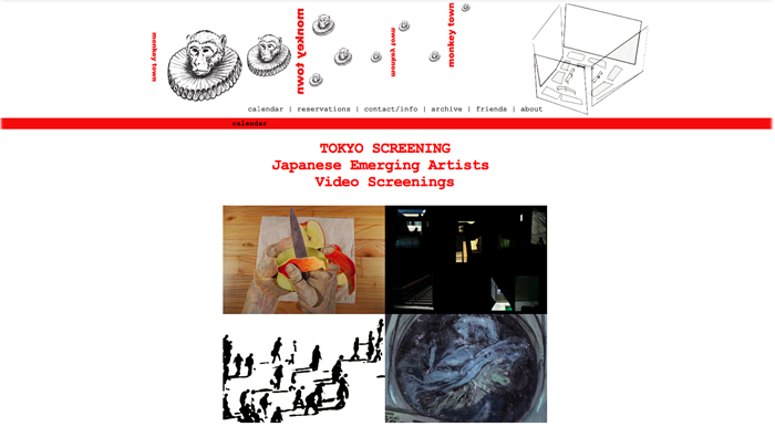 @Monkytwon/Japanese Emerging Artists\' Video Art Exhibition_c0096440_20272271.jpg