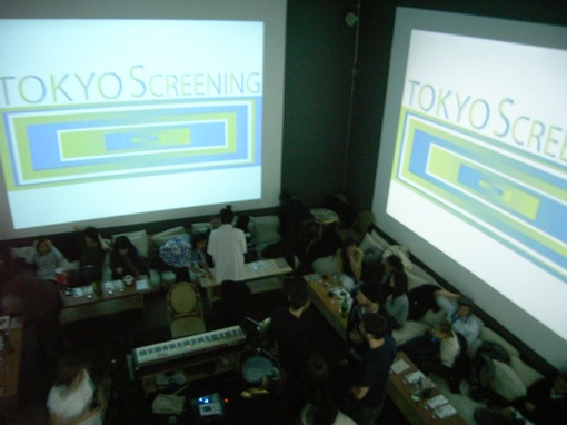 @Monkytwon/Japanese Emerging Artists\' Video Art Exhibition_c0096440_20332758.jpg