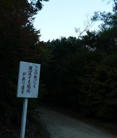 f0183546_2140537.jpg