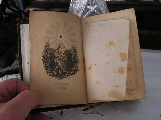 Book 103 19世紀の宗教の本 値下げ_f0112550_43256.jpg