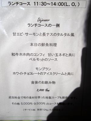 f0192151_1585030.jpg