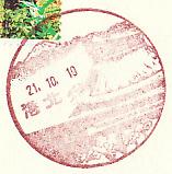 f0202151_2322339.jpg