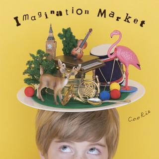 Imagination Market リリースです♪_e0189353_1244380.jpg