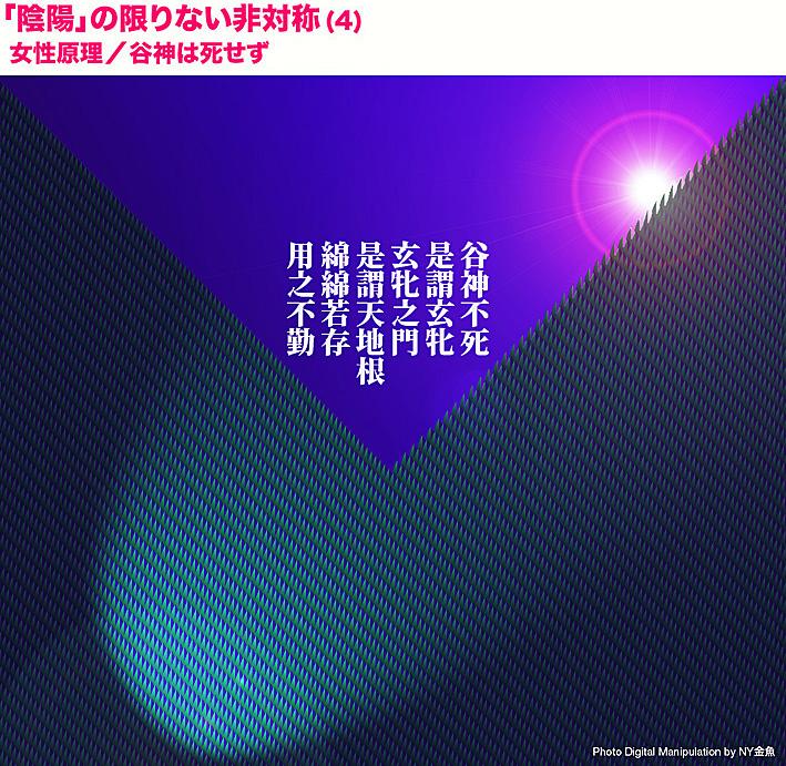d0136354_715297.jpg