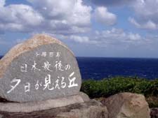 10月21日 ダイビング中止(台風20号接近中) _d0113459_1219676.jpg