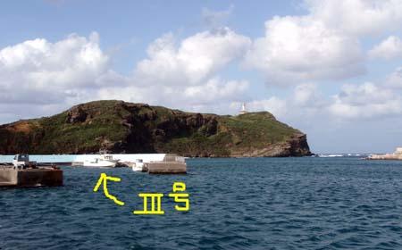 10月21日 ダイビング中止(台風20号接近中) _d0113459_1251283.jpg