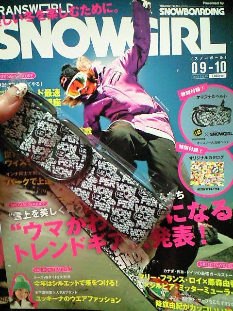 SNOW GIRL_c0151965_2531179.jpg