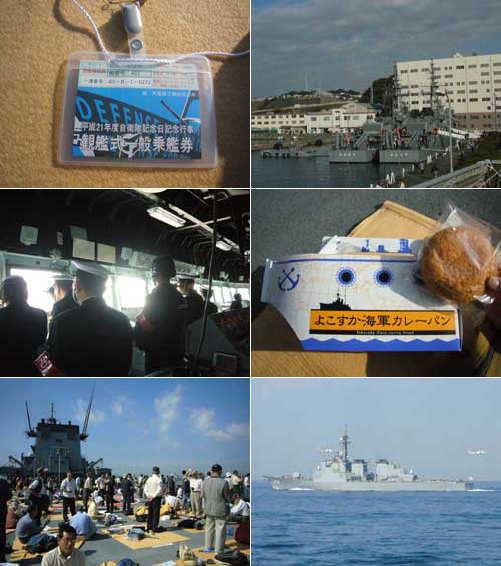 自衛隊観艦式 FLEET REVIEW 2009_f0178866_21232854.jpg
