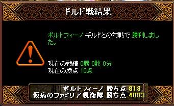 f0160977_0414713.jpg