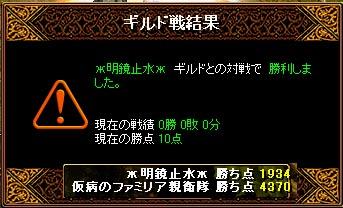 f0160977_0424667.jpg
