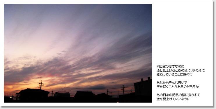 f0196386_13201752.jpg