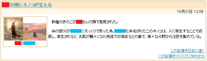 e0045287_13231722.jpg