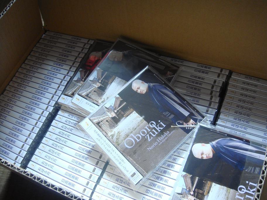 3rd Album  本日発売 !!_e0097491_2253469.jpg
