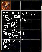 b0075192_12854100.jpg