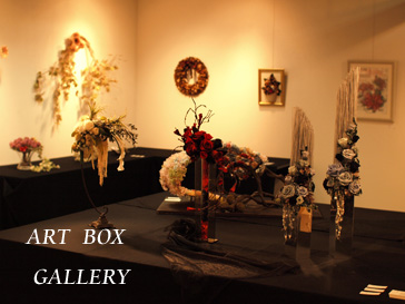 ART  BOX GALLERY_d0144095_21505567.jpg