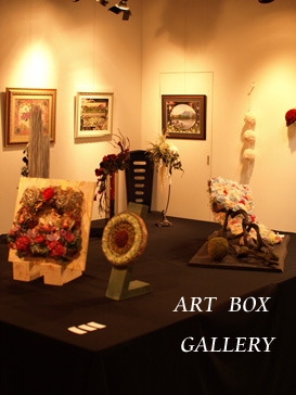 ART  BOX GALLERY_d0144095_21511944.jpg