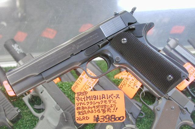 TOP リアルクラッシクモデル M1911A1 再入荷_f0131995_13524223.jpg