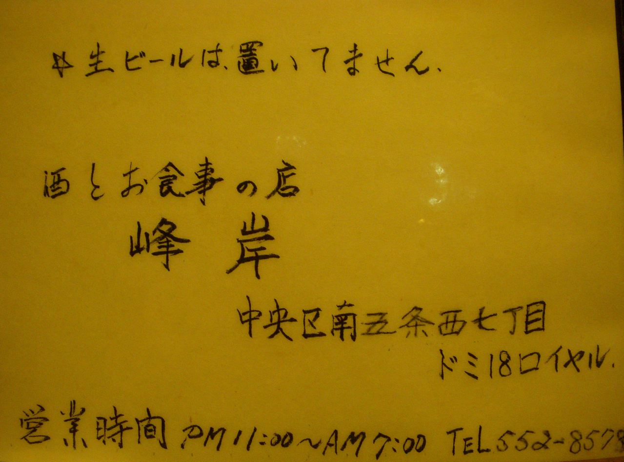 c0186096_1295541.jpg