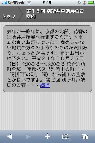 d0117999_9251787.jpg