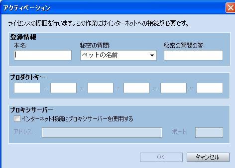 c0198300_134267.jpg