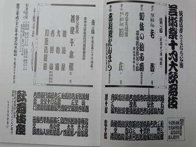 c0153302_0224538.jpg