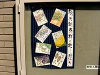 市民参加と代表性  ー狛江市の総合計画に学ぶー_c0133503_181936.jpg