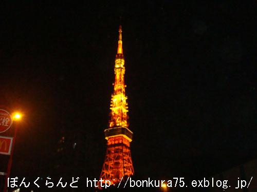 b0080809_2334685.jpg
