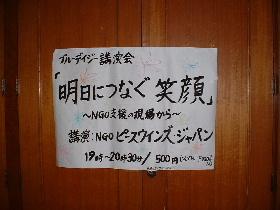 b0182709_20103142.jpg
