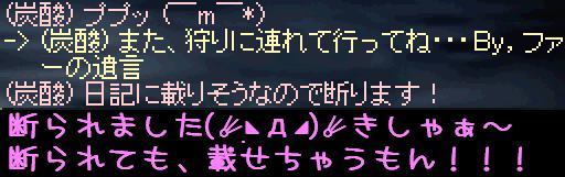 f0072010_7554060.jpg