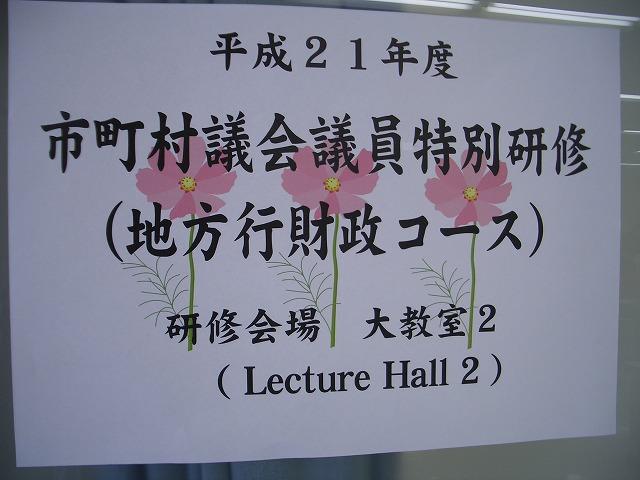研修所は、とても快適で機能的です!_f0141310_064156.jpg