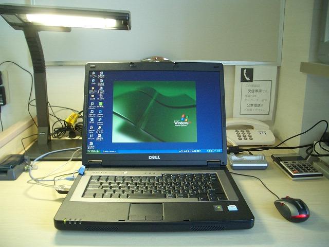 研修所は、とても快適で機能的です!_f0141310_0822.jpg