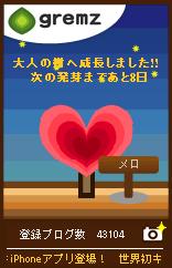 b0021311_22113697.jpg