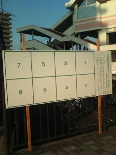 いよいよ今日、広島県知事選告示_e0094315_7351414.jpg