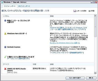b0068416_7253024.jpg