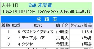 b0020017_17124437.jpg