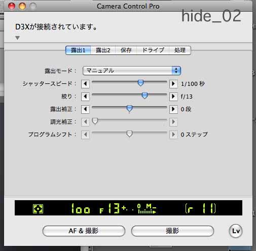 f0174521_20101839.jpg