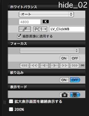 f0174521_20817100.jpg